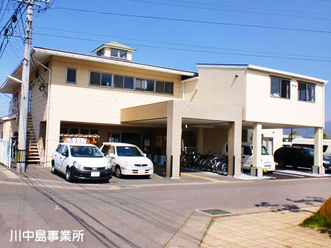 画像:川中島事業所