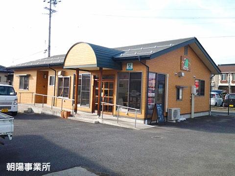 画像:朝陽事業所