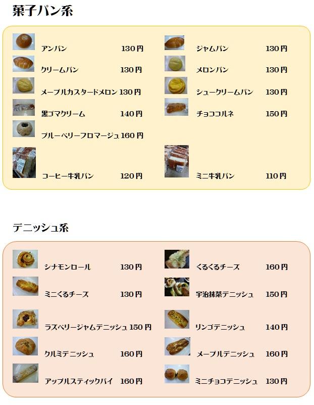 bread01-1