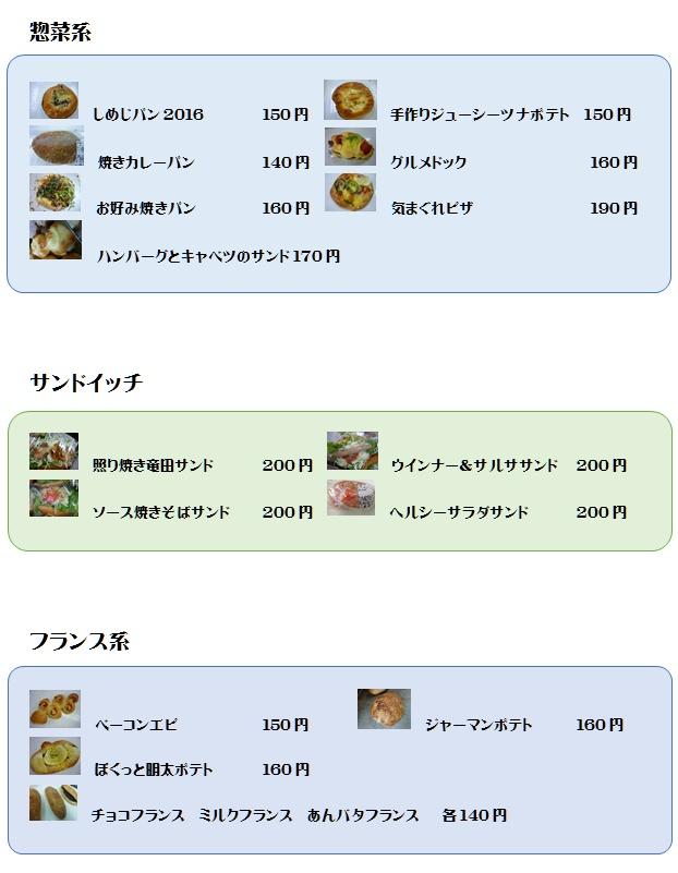 bread02-1