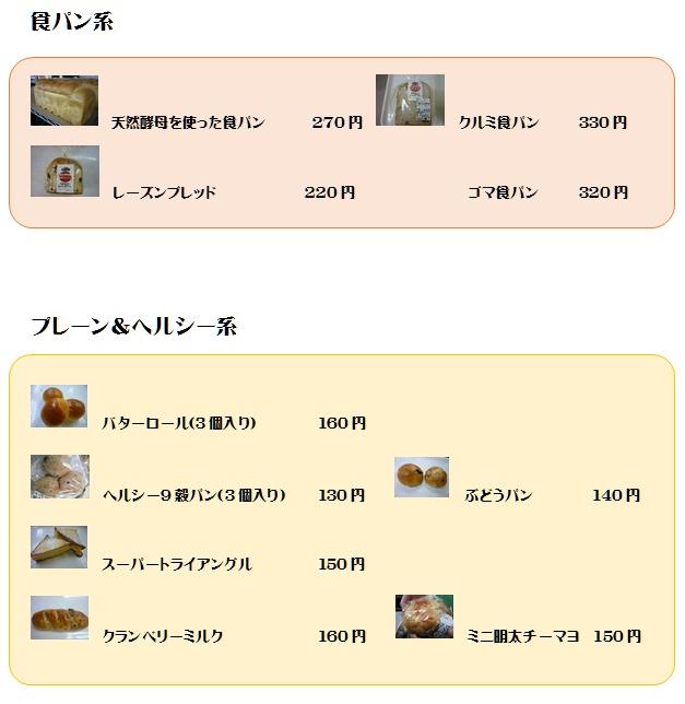bread03-1