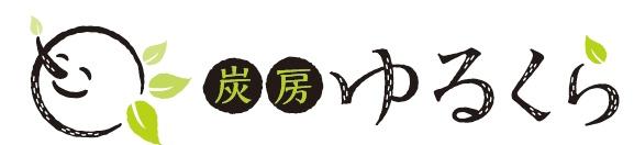 yurukura00
