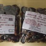 高原花豆栽培
