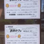 mame_window